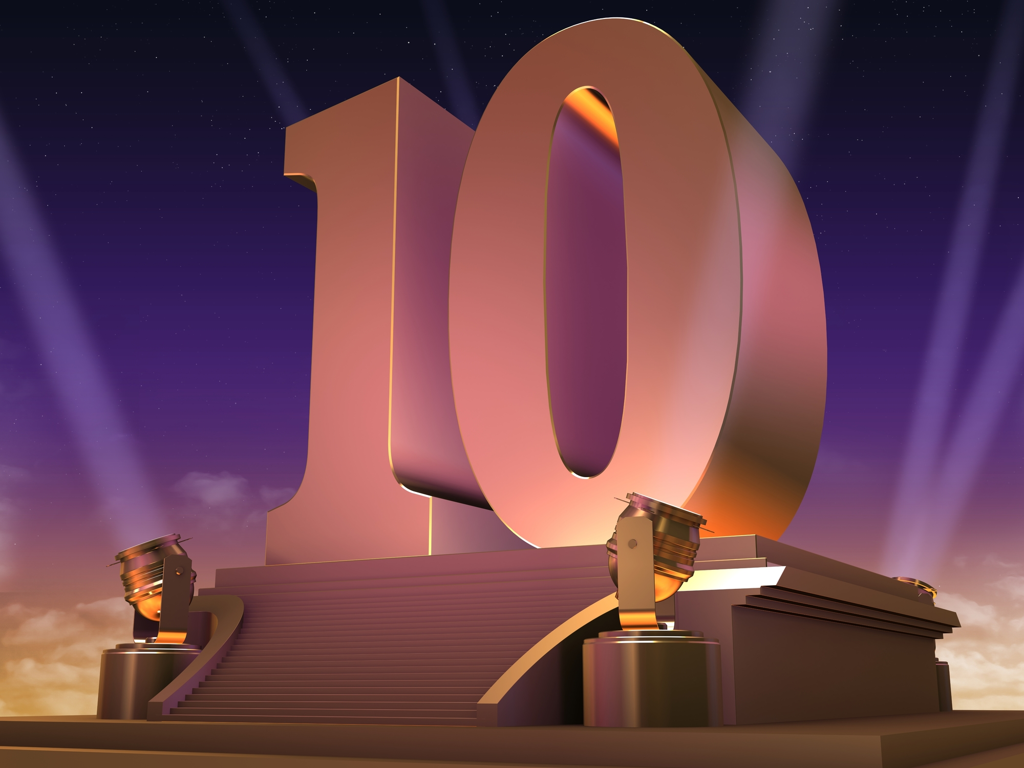 Открытка на юбилей фирмы 10 лет